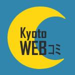 楽天制作、運営代行なら京都のWEBコミ