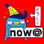 now@の箱 LINEスタンプ